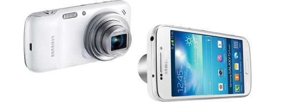 Zoom sur le Galaxy S4 Zoom