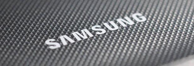 Samsung déjà sur la 5G