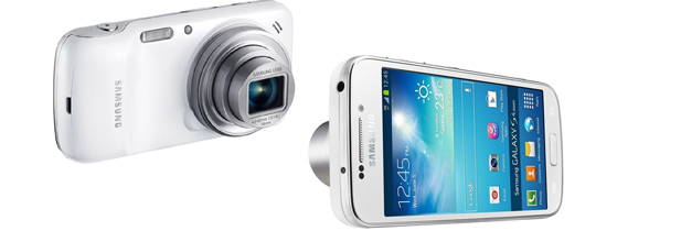 Zoom sur le Galaxy S4 Zoom